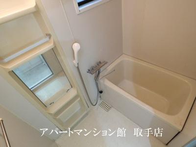 【浴室】エミネンスA