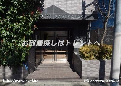 【外観】スカイコート神楽坂