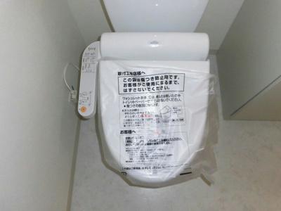 【トイレ】アリビオ千里豊津