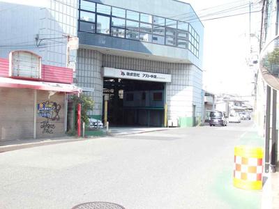 【外観】ヤマギシ店舗