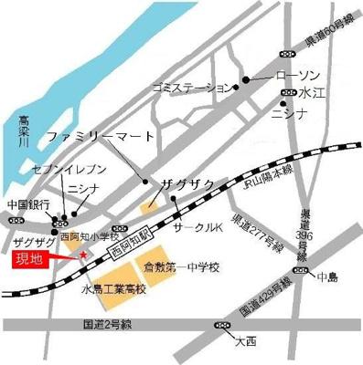 【地図】西阿知町戸建て