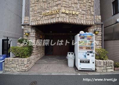 【エントランス】フェニックス早稲田駅前
