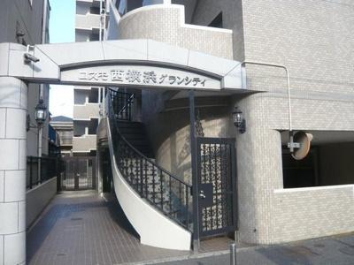 【外観】リノベーション済 コスモ西横浜グランシティ2390万円