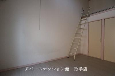 【浴室】スカイメゾン取手