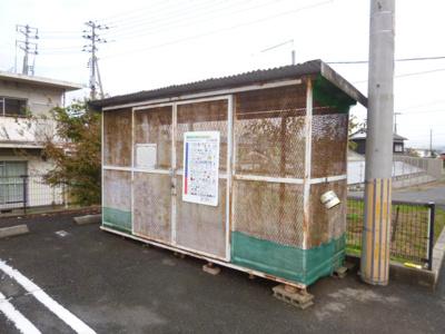 【居間・リビング】サニーガーデン