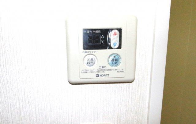 温度調節付き 給湯設備