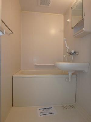 【浴室】グランドール大山