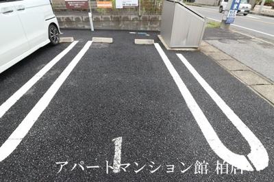 【駐車場】アイビー