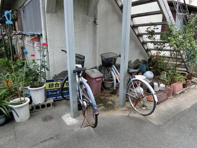 【周辺】八雲荘