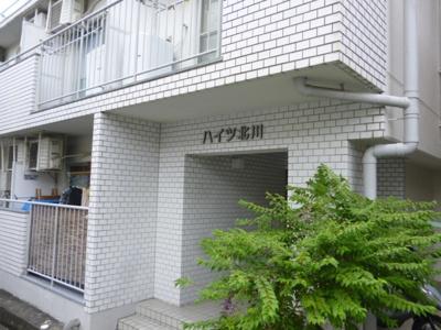 【エントランス】ハイツ北川