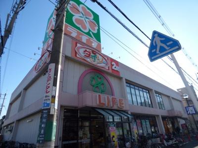【周辺】ハイツ茨木