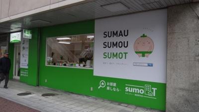 【周辺】第3マンション南茨木