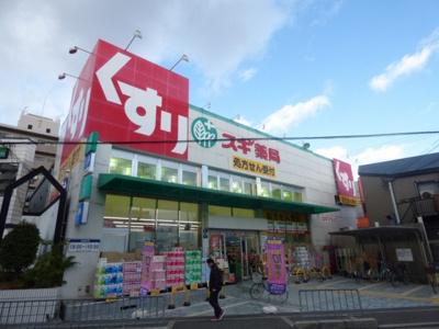 【周辺】コンフォート総持寺