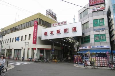 塚本駅前商店街