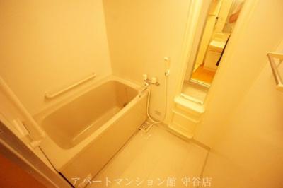【浴室】サンガーデン伊奈A