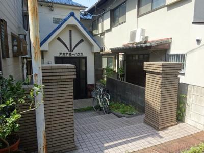 【外観】アカデミーハウス
