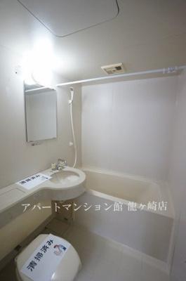 【トイレ】アークヒル佐貫
