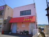 伊藤店舗(古市町)の画像