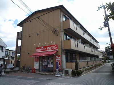 【外観】アップロード壱番館