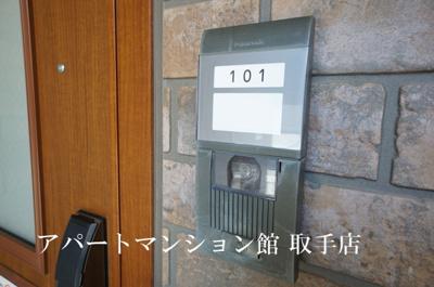 【トイレ】クレールⅠA
