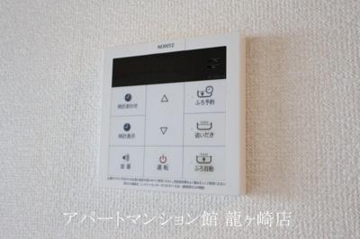 【洋室】サンモール
