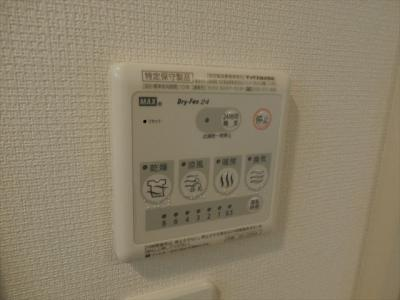 【設備】リブリ・MIMUⅡ