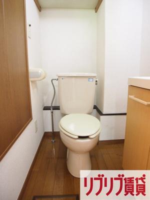 【トイレ】ビラサカエ