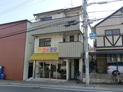 【外観】戸崎マンション