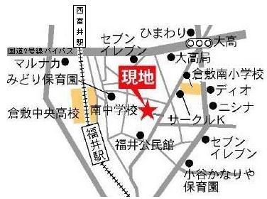【地図】カレント