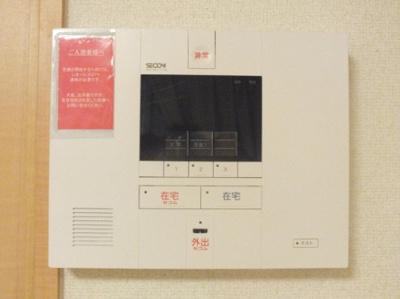 SECOMのホームセキュリティ完備(無料)