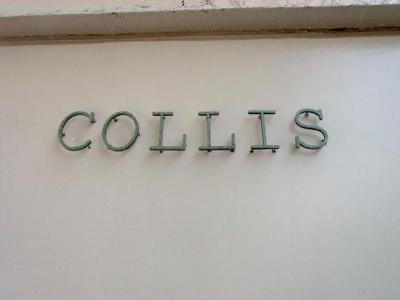 【外観】コルリス