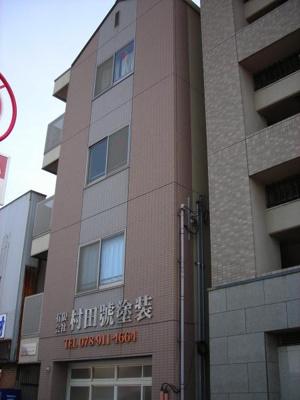 【外観】コンフォートムラタ