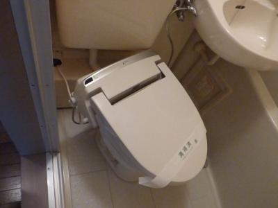 【トイレ】マンションひふみ