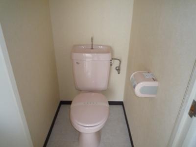【トイレ】ハイ・インペリアルA棟