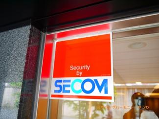 セキュリティー会社の防犯システム採用で安心です。