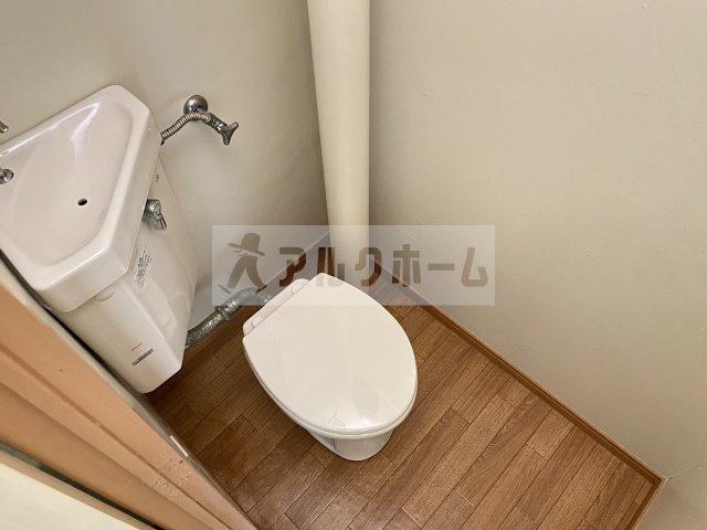 メゾン平野 おトイレ
