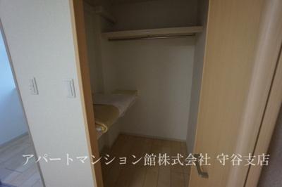 【収納】アベニールヒルズ