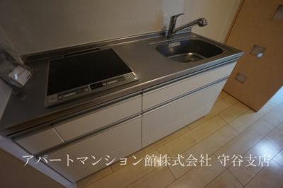 【キッチン】アベニールヒルズ