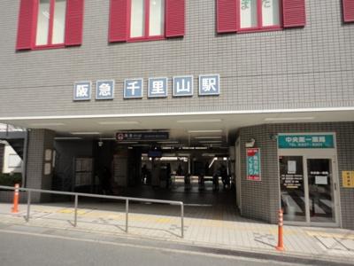 阪急千里線千里山駅