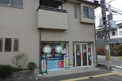 【外観】呉川町テラスハウス