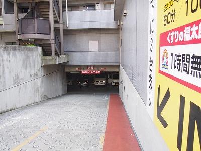 【駐車場】エスティ木場