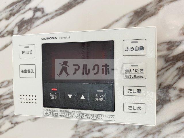 【洋室】メルベーユメゾン土師ノ里