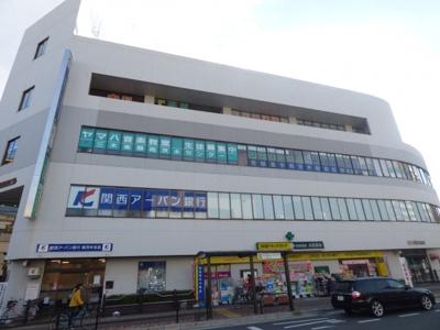 【周辺】レジデンス南茨木Ⅱ番館