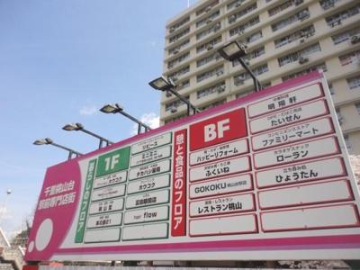 桃山台駅周辺★