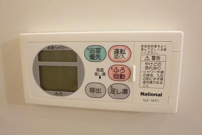【設備】グランシャリオ