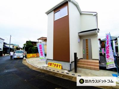 【外観】伊奈町栄4丁目 新築分譲住宅 土地 54坪
