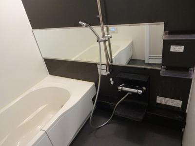 【浴室】GreenHills 和