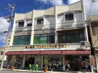 【外観】名護市大東の店舗住宅兼アパート