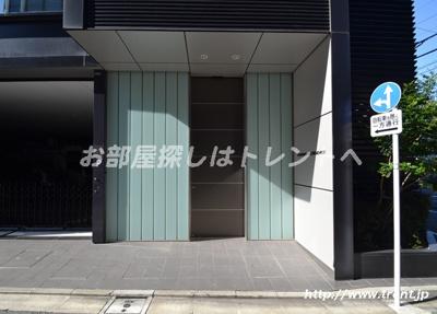 【外観】四谷レジデンス【YOTSUYARESIDENCE】