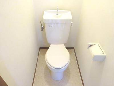 【トイレ】メゾン明日香